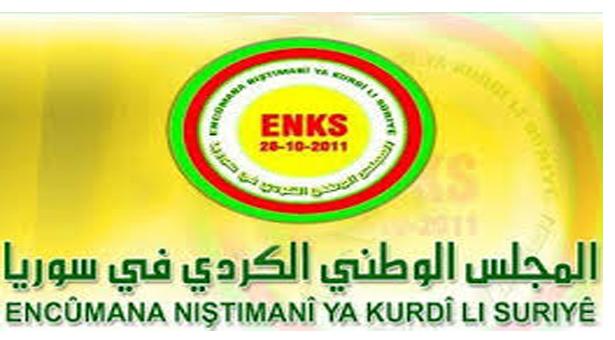 الآساييش تطلق سراح معتقلين من المجلس الوطني الكردي