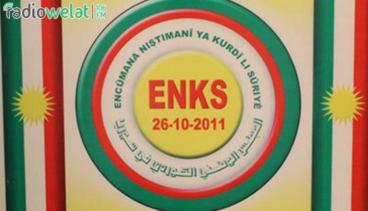 """الآساييش تمنع انعقاد مؤتمر الوطني الكردي لعدم الترخيص والأخير يؤكّد """"سنحاول عقده قريباً"""""""