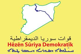 """""""سوريا الديمقراطية"""" تتوعد بالرد على قصف طائرات روسية و سورية نقاط لها في دير الزور"""