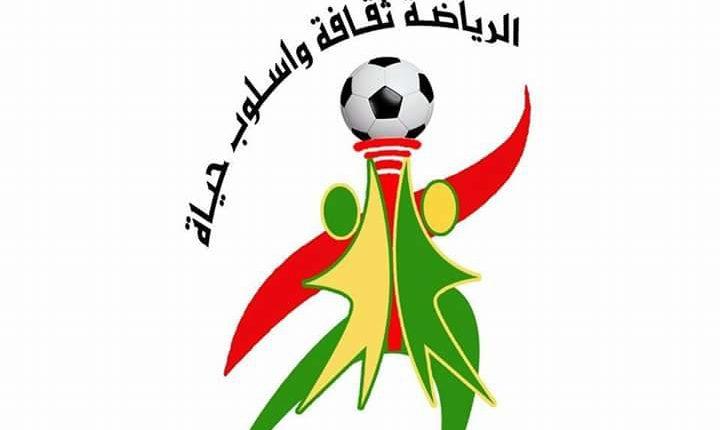 سحب قرعة الدور الثاني من مباريات دورة الشهيد هيثم كجو لسباعيات كرة القدم في قامشلو